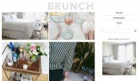 Weebly blog - Brunch on Chestnut